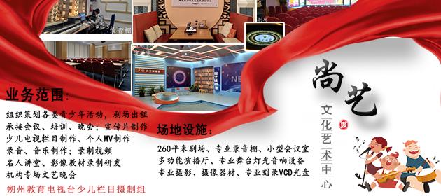 尚藝宣傳海報  橫圖.png
